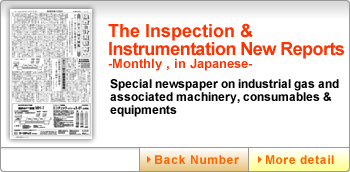 The Inspection & Instrumentation New Reports
