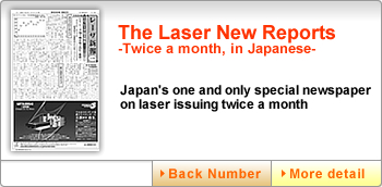 The Laser New Reports