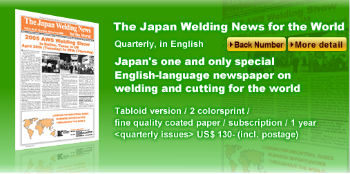 The Japan Welding News for the World
